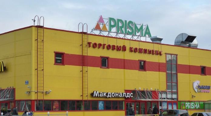 """Тревога о взрывчатке в """"Призме"""" в Новом Девяткино оказалась ложной"""