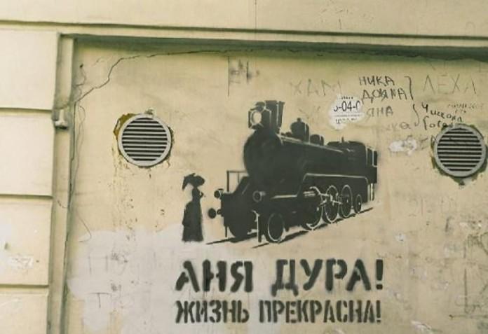 Съёмки сериала «Анна Каренина» удивили пассажиров Витебского вокзала