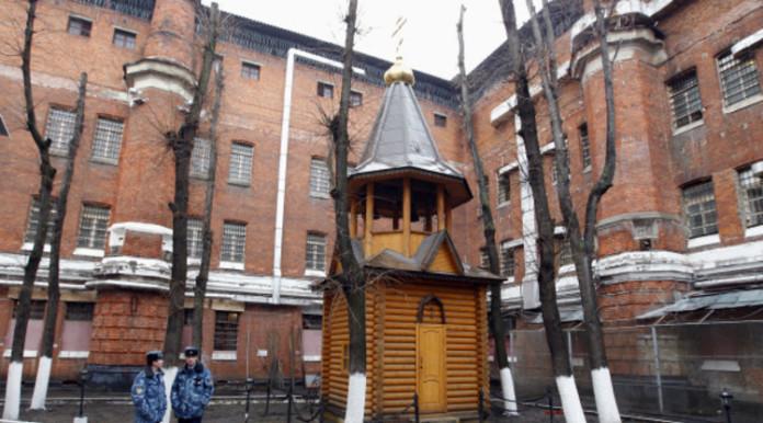 В УФСИН выразили готовность открыть музей Хармса в «Крестах»