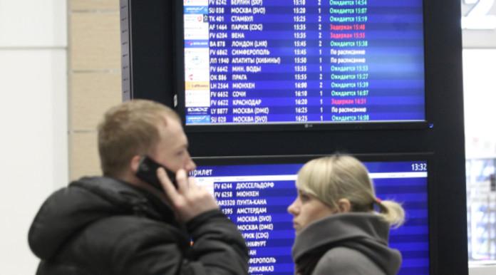 Семьи жертв рейса 9268 получат компенсации по суду через месяц