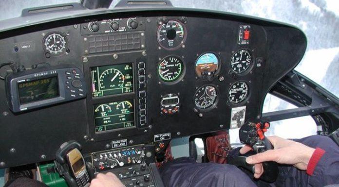 Появилась первая версия причины падения вертолёта в Ленобласти