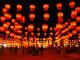 Китайский Новый Год в СПб