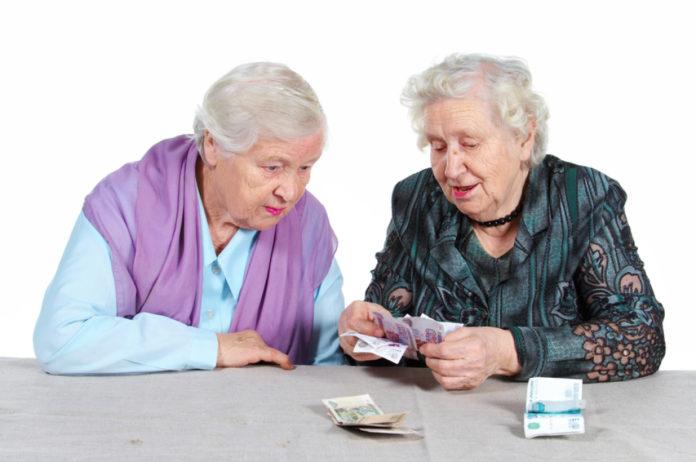 Что представляют собой негосударственные пенсионные фонды?